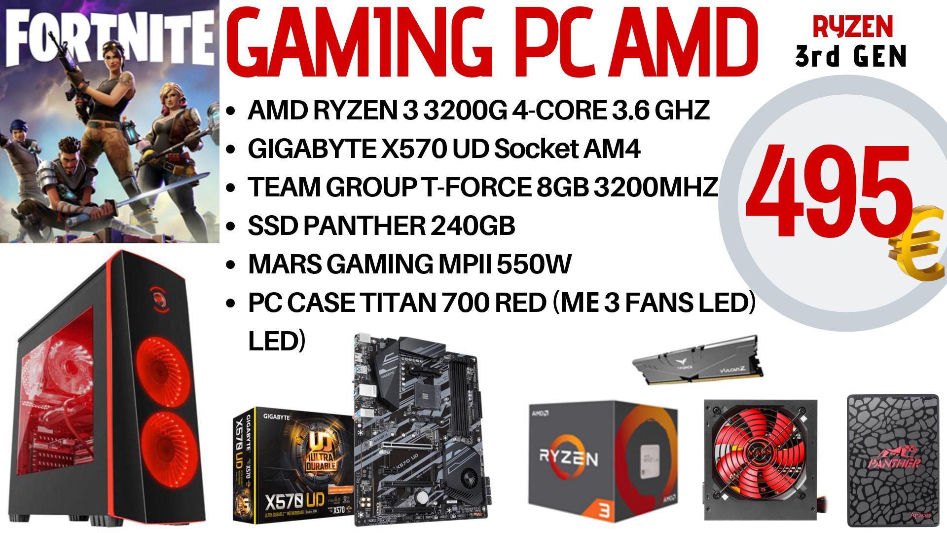 Gaming Υπολογιστής / AMD 3nd Gen